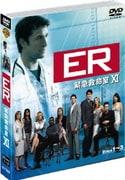 ER 緊急救命室<イレブン>セット1 (ワーナーTVシリーズ)