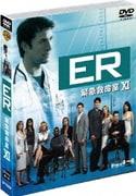 ER 緊急救命室<イレブン>セット2 (ワーナーTVシリーズ)