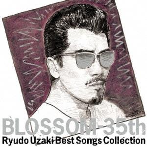 宇崎竜童/BLOSSOM-35th ~宇崎竜童ベスト・ソングス・コレクション