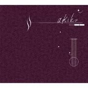 akiko -Complete Box-