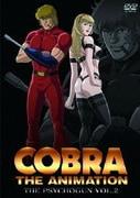COBRA THE ANIMATION コブラ ザ・サイコガン VOL.2