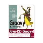 Groovyイン・アクション [単行本]
