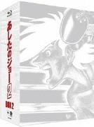 あしたのジョー2 Blu-ray Disc BOX2