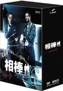相棒 season 6 DVD-BOX Ⅱ