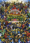 MIGHTY JAM ROCK presents HIGHEST MOUNTAIN 2008 -10TH ANNIVERSARY-