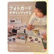 フォトカードデザインブック〈2〉―Adobe Photoshopでつくる [単行本]
