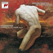 ショスタコーヴィチ:交響曲第5番、チェロ協奏曲 (BEST CLASSICS 100 (75))