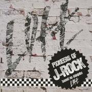 PIONEERS OF J-ROCK -based on shinjuku Loft-