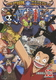 ONE PIECE ワンピース 9THシーズン エニエス・ロビー篇 PIECE.13 [DVD]