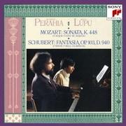 モーツァルト:2台のピアノのためのソナタ 他 (BEST CLASSICS 100 (29))