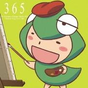 TVアニメ「ひだまりスケッチ×365」キャラクターソング Vol.7 うめ先生