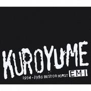 EMI 1994-1998 BEST OR WORST +2