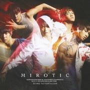第4集 呪文-MIROTIC