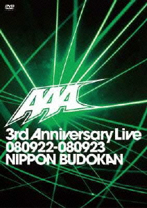 AAA 3rd Anniversary Live 080922-080923 日本武道館 [DVD]