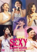SEXY Generation THE ポッシボー 2008 AUTUMN