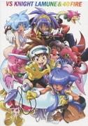 VS騎士ラムネ&40 DVD-BOX