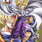 『ドラゴンボールZ インフィニットワールド』オリジナルサウンドトラック (PS2用ゲームソフト)