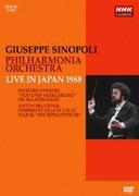 NHKクラシカル ジュゼッペ・シノーポリ フィルハーモニア管弦楽団 1988年日本公演