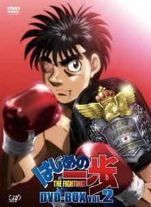はじめの一歩 THE FIGHTING! DVD-BOX VOL.2 [DVD]