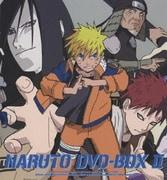 NARUTO-ナルト- DVD-BOX Ⅱ 「始動!木ノ葉崩し」