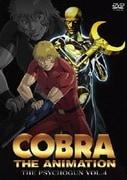 COBRA THE ANIMATION コブラ ザ・サイコガン VOL.4