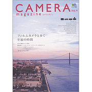 CAMERA magazine no.9(エイムック 1681) [ムックその他]