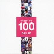 ベスト・ヒット100 バラード
