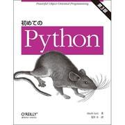 初めてのPython 第3版 [単行本]