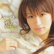 Jewelry of Jazz essence