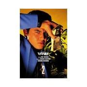 ミナミの帝王 DVD COLLECTION Vol.2 難波金融伝 [DVD]