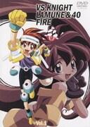 VS騎士ラムネ&40 炎 Vol.1