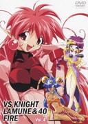 VS騎士ラムネ&40 炎 Vol.4