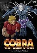COBRA THE ANIMATION コブラ タイム・ドライブ VOL.1