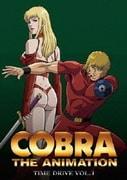COBRA THE ANIMATION コブラ タイム・ドライブ VOL.1 特別版