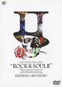 """清木場俊介 LIVE TOUR 2008-2009 """"ROCK&SOUL Ⅱ"""" LIVE at JCB HALL 2009.1.11"""