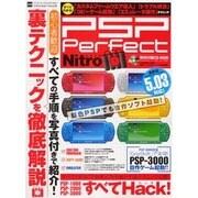 PSP Perfect Nitro-新色PSPで自作ソフトを起動!(INFOREST MOOK PC・GIGA特別集中講座 315) [ムックその他]