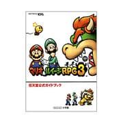 マリオ&ルイージRPG3!!!(任天堂公式ガイドブック) [単行本]