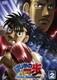 はじめの一歩 THE FIGHTING! New Challenger Vol.2 [DVD]
