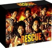 RESCUE 特別高度救助隊