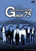 G MEN'75 DVD-COLLECTION 2
