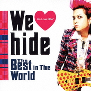 We □ hide The Best in The World