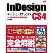InDesign CS4 スーパーリファレンスfor Macintosh & Windows [単行本]