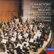 チャイコフスキー:弦楽セレナード モーツァルト:アイネ・クライネ・ナハトムジーク 他 (DECCA Best 100 33)