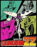 機動戦士ガンダムZZ メモリアルボックス Part.Ⅱ