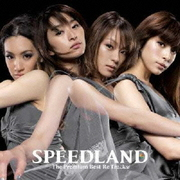 SPEEDLAND The Premium Best Re Tracks