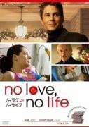 No Love、No Life ノーラヴ・ノーライフ