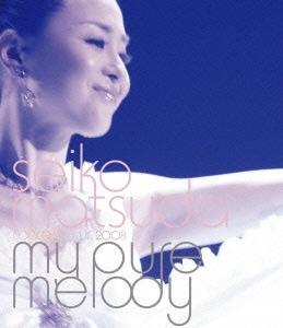 松田聖子/seiko matsuda concert tour 2008 my pure melody [Blu-ray Disc]