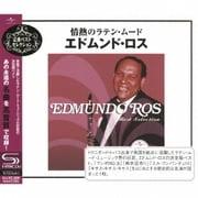 情熱のラテン・ムード~エドムンド・ロス (定番ベストセレクション)
