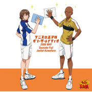 テニスの王子様 オン・ザ・レイディオ MONTHLY 2006 MAY