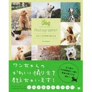 Dog Photographer―かわいい犬の写真が撮れる本 [単行本]